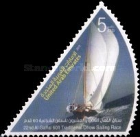 [The 22nd Al Gaffal Dhow Sailing Race, type ANS]
