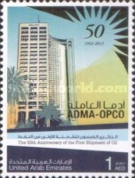 [The 50th Anniversary of the First Shipment of Oil, type ANU]
