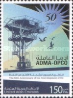 [The 50th Anniversary of the First Shipment of Oil, type ANV]