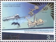 [The 50th Anniversary of the First Shipment of Oil, type ANW]