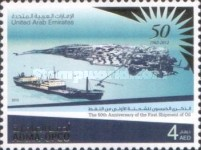 [The 50th Anniversary of the First Shipment of Oil, type ANX]