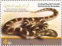[Fauna - Desert Snakes in the U.A.R., type AOK]