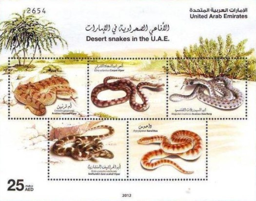 [Fauna - Desert Snakes in the U.A.R., type AOM]