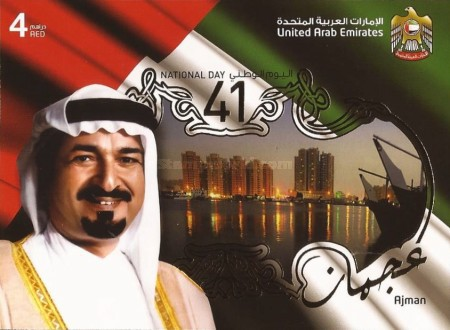 [The 41st Anniversary of the United Arab Emirates, type AOO]