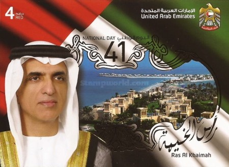 [The 41st Anniversary of the United Arab Emirates, type AOR]