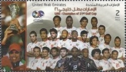 [Football - The 21st Gulf Cup Championships, type AOU]