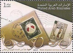 [The 50th Anniversary of Postal Services in Abu Dhabi, type AOX]