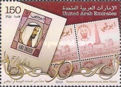 [The 50th Anniversary of Postal Services in Abu Dhabi, type AOY]