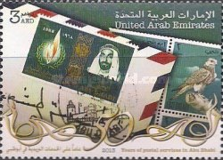 [The 50th Anniversary of Postal Services in Abu Dhabi, type AOZ]