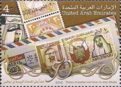 [The 50th Anniversary of Postal Services in Abu Dhabi, type APA]