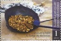 [Arabic Coffee Tools, type APX]
