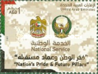[National Services - Nation's Pride & Future Pillars, type ARR]
