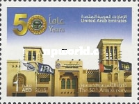 [The 50th Anniversary of the Automobile & Touring Club of UAE, type ARY]