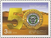 [The 50th Anniversary of the Automobile & Touring Club of UAE, type ARZ]