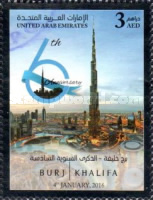 [The 6th Anniversary of Burj Khalifa, type ASG]