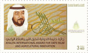 [Khalifa International Award for Date Palm and Agricultural Innovation, type ASH]