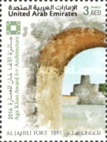 [The Aga Khan Award for Architecture - Al Jahili Fort, type ASM]