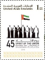 [The 45th Anniversary of Independence - National Day, type ASP]