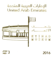 [Ethiad Museum - Transparent Stamp, type ASR]