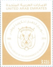 [The 50th Anniversary of the Government of Abu Dhabi, type ASS]