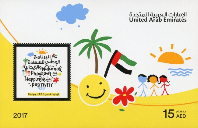 [National Program for Happiness and Positivity, type ATB]