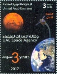 [UAE Space Agency - The Hope Probe, type ATC]