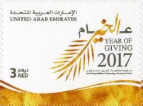 [Year of Giving, type ATD]