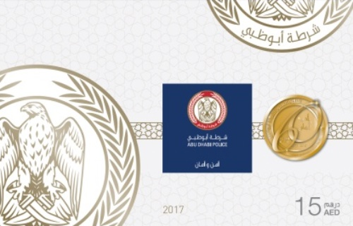 [The 60th Anniversary of the Abu Dhabi Police, type ATP]