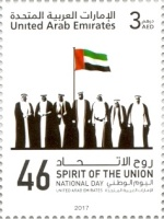 [The 46th Anniversary of Independence - National Day, type ATQ]