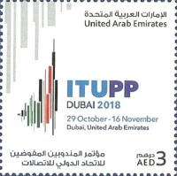 [ITU Plenipotentiary Conference - Dubai, UAE, type AUA]