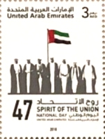 [The 47th Anniversary of Independence - National Day, type AUD]