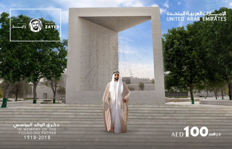 [Year of Zayed - The 100th Anniversary of the Birth of Zayed bin Sultan Al Nahyan, 1918-2004, type AUF]