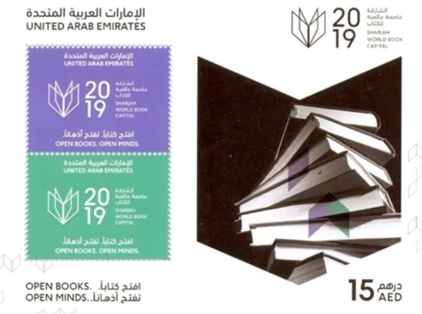 [Sharjah - World Book Capital 2019, type AUM]