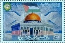 [Al Quds - Capital of Palestine, type AVG]