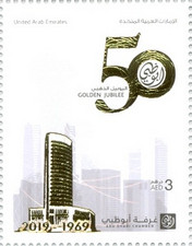 [The 50th Anniversary of the Abu Dhabi Chamber - Golden Jubilee, type AVL]