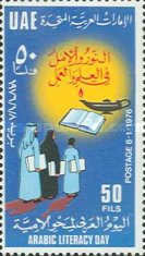[Arab Literacy Day, type AW]