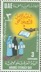 [Arab Literacy Day, type AX]