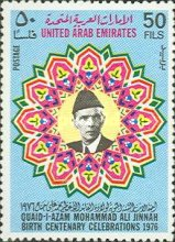 [The 100th Anniversary of the Birth of Muhammad Ali Jinnah, 1876-1948, type BW]