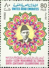 [The 100th Anniversary of the Birth of Muhammad Ali Jinnah, 1876-1948, type BX]