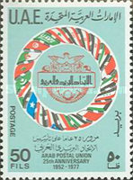 [The 25th Anniversary of Arab Postal Union, type BY]