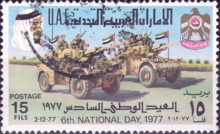 [National Day, type CQ]