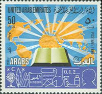 [The 35th Anniversary of the Arab League, type CV]