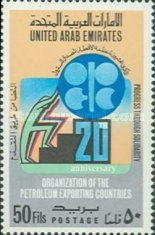 [The 20th Anniversary of Organization of Petroleum Exporting Countries or OPEC, type DM]
