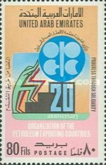 [The 20th Anniversary of Organization of Petroleum Exporting Countries or OPEC, type DN]