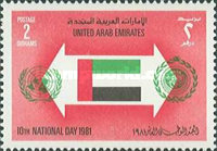 [National Day, type DX]