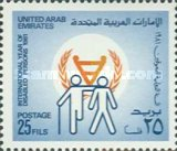 [International Year of Disabled Persons, type DY]