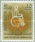 [International Year of Disabled Persons, type DZ]