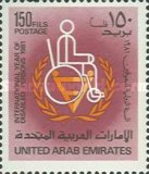 [International Year of Disabled Persons, type EA]