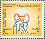 [International Year of Disabled Persons, type EB]