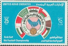 [The 6th Arab Gulf Football Championships, type ER]
